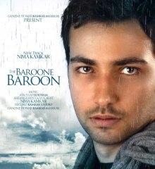 Baroon Baroone
